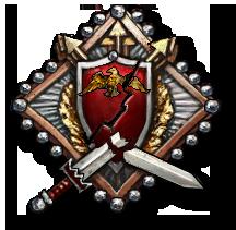 Орден Кузнеца